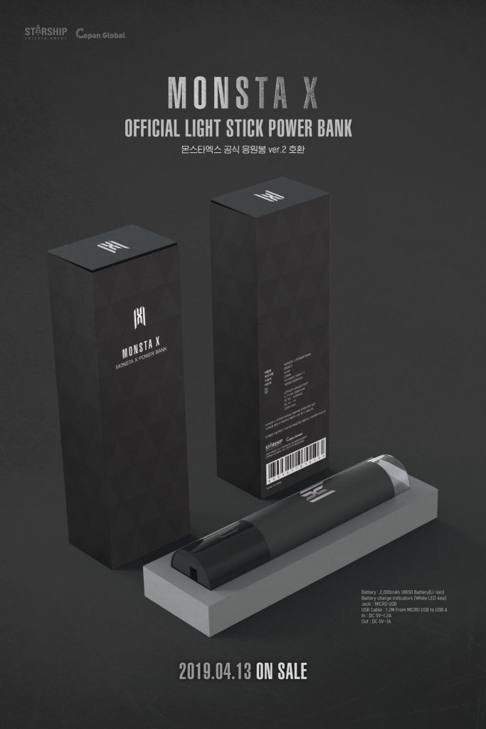MONSTA X lançam Design para nova versão do Light Stick