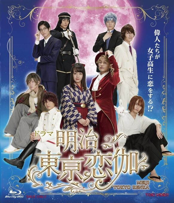Meiji Tokyo Renka Live-Action revela Data de Estreia 8