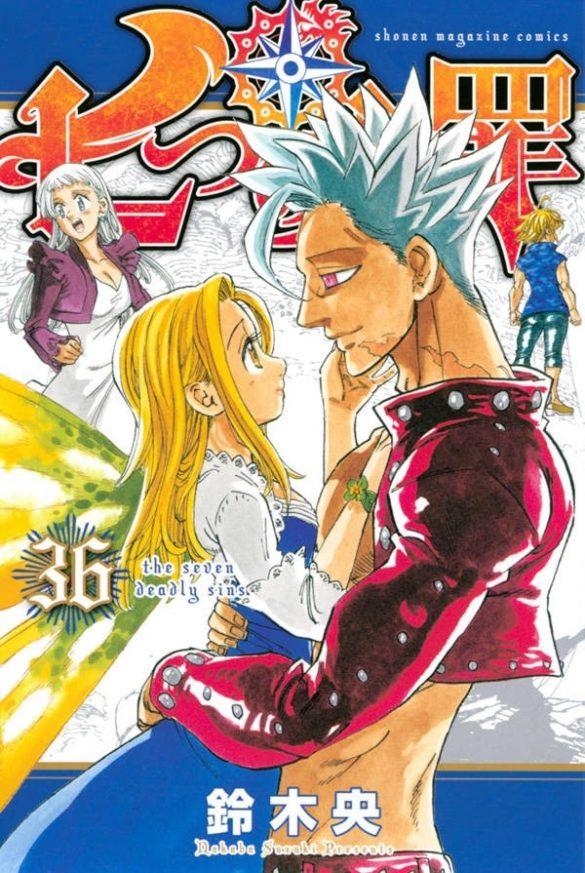 Capa Manga Nanatsu no Taizai Volume 36 Revelada