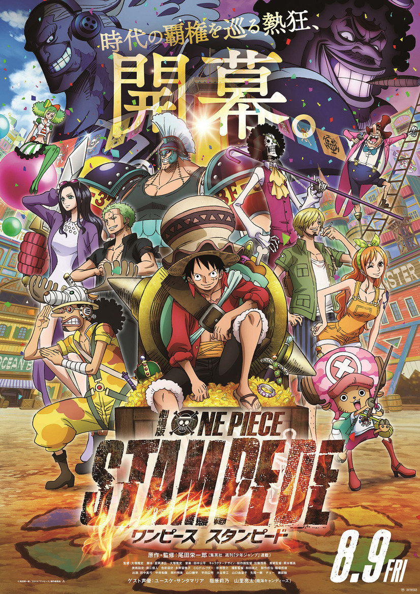 One Piece Stampede - Filme revela Poster e Imagens Promocionais