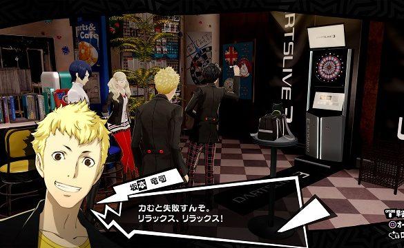 Persona 5 The Royal - Trailer revela Novas Informações