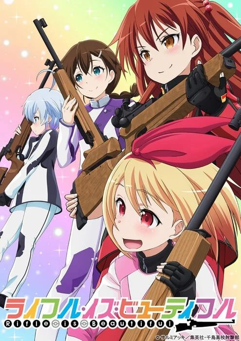 Rifle is Beautiful - Anime revela Elenco e Equipa Técnica