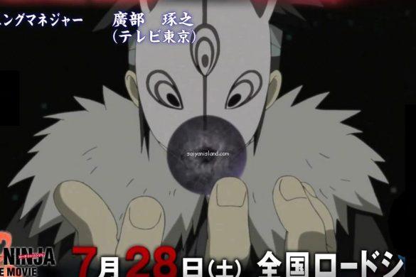 Dai Rasenringu - O jutsu de Naruto no filme Road to Ninja