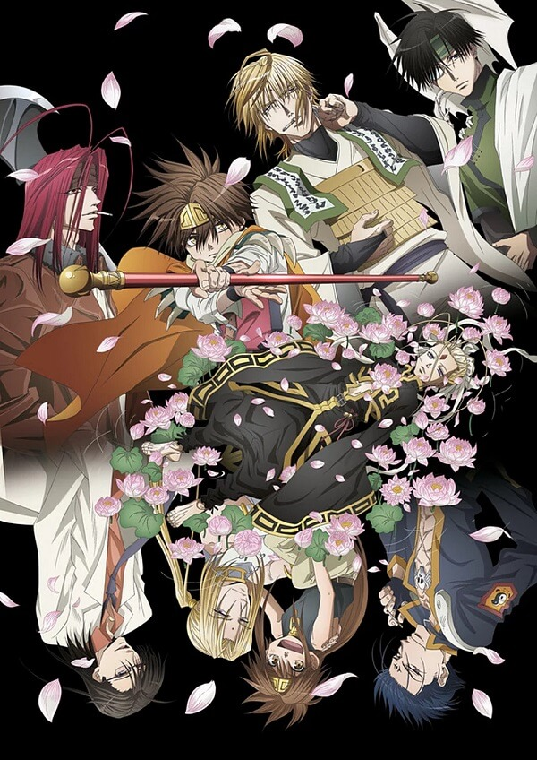 Saiyuki Reload Blast vai Regressar após 18 Meses