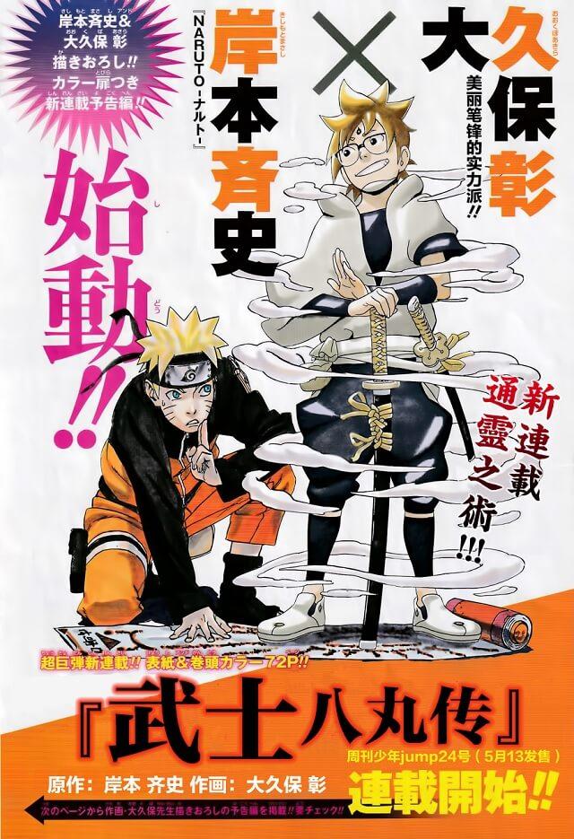 Samurai 8 - Novo Manga revela Página a Cores