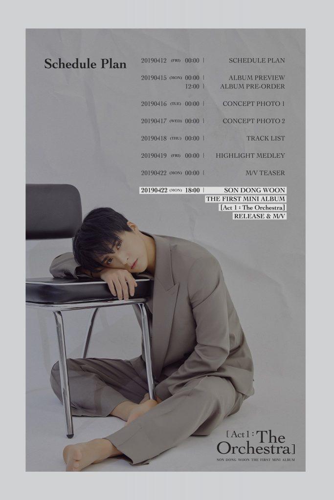 Son Dongwoon dos Highligh anuncia Teaser para 1º mini-álbum a solo
