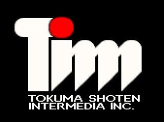 Toshio Suzuki - Porque é que a Ghibli não se Transformou num Estúdio Gigante?