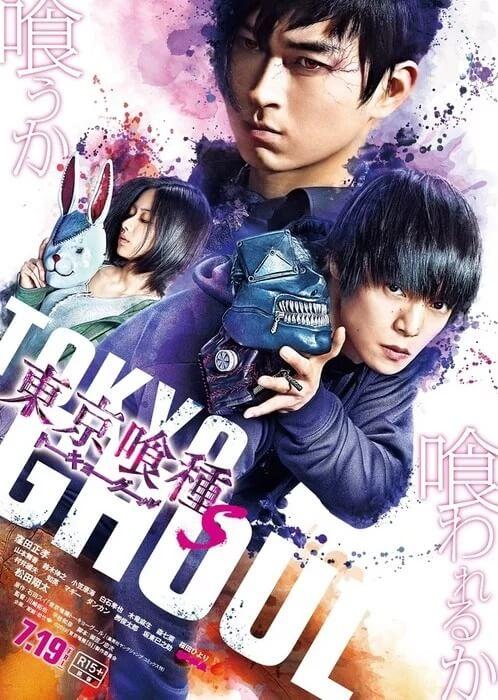 Tokyo Ghoul Live-Action 2 revela Trailer e Visual | Tokyo Ghoul S - Filme Live-Action partilha Primeiros Minutos
