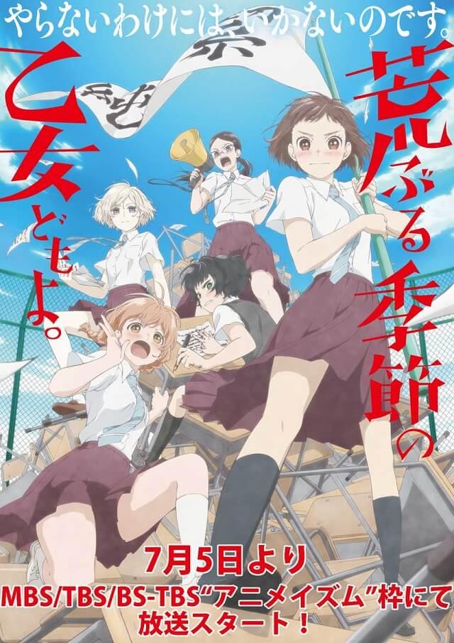 Araburu Kisetsu no Otome-domo yo - Anime revela Estreia