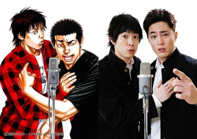 Beshari Gurashi - Manga vai receber Mini-Série Sequela