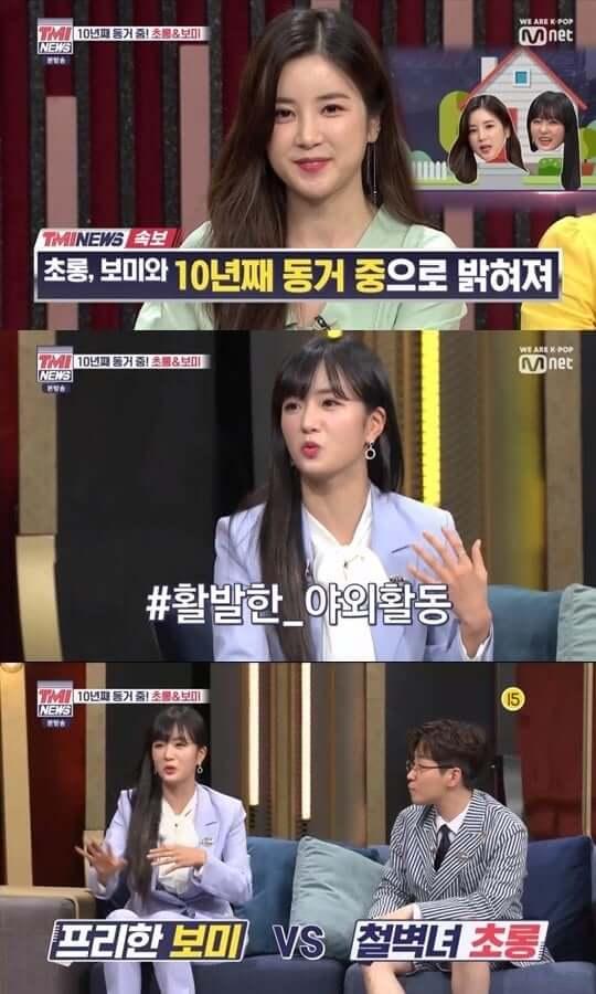 Chorong e Bomi das Apink explicam como é viver juntas por 10 anos