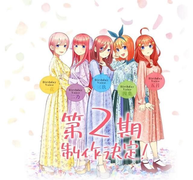 Gotoubun no Hanayome Anime - 2ª Temporada CONFIRMADA