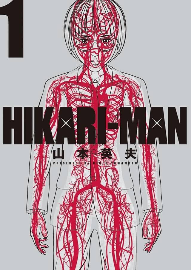 Hikari-Man - Manga termina Serialização no Próximo Capítulo