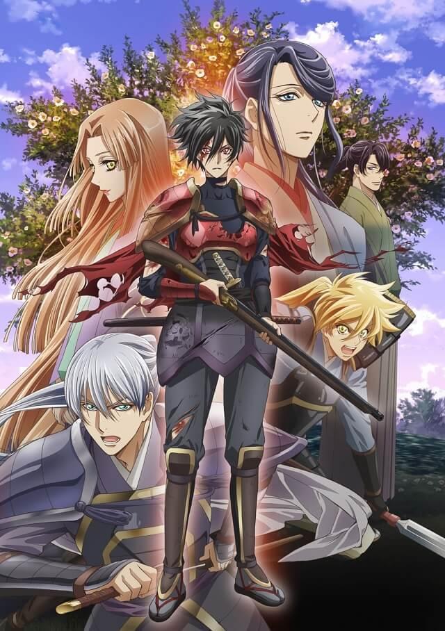Kochoki: Wakaki Nobunaga – Anime revela Estreia