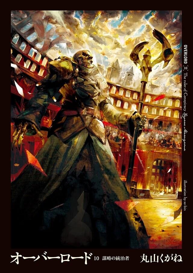 Overlord - Autor expressa Frustração com Tradução de Fãs