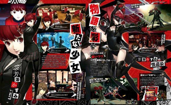 Persona 5 Royal - Jogo revela 2 Novos Vídeos