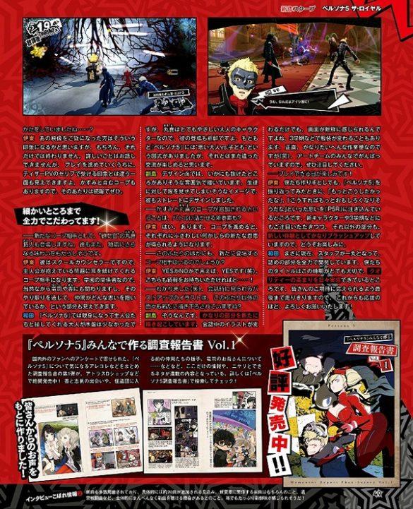 Persona 5 Royal – Jogo revela 2 Novos Vídeos