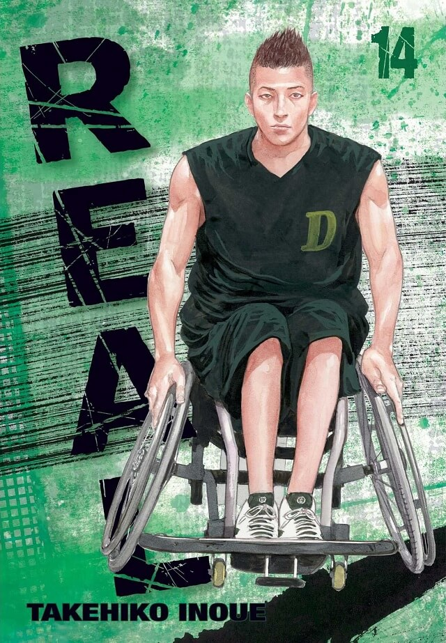 REAL - Takehiko Inoue retoma Manga este Mês