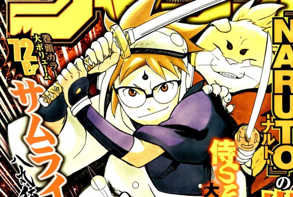 Samurai 8 - As minhas Primeiras impressões ao novo manga de Kishimoto