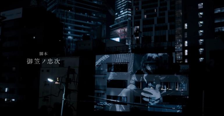 TOKYO GHOUL S – FILME LIVE-ACTION PARTILHA PRIMEIROS MINUTOS