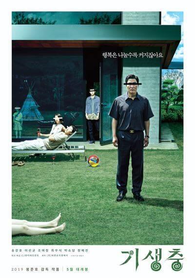 parasite lançamento 30 de maio cinema coreano poster