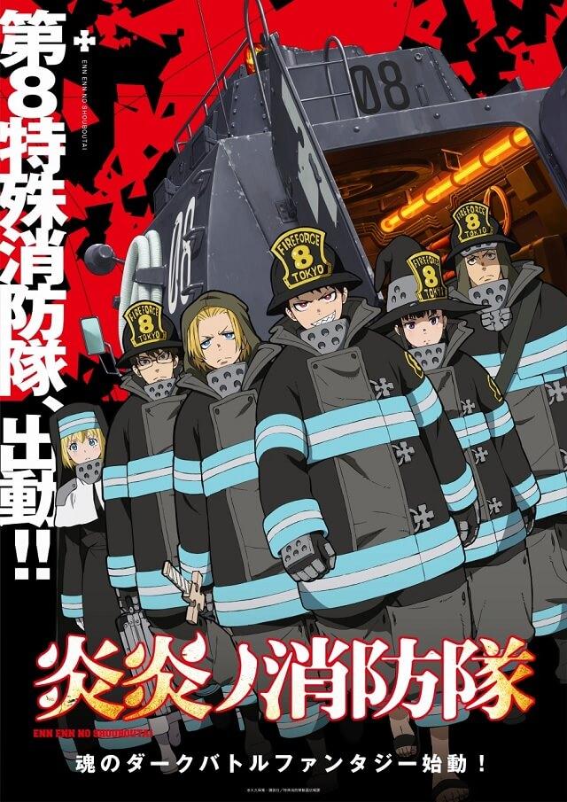 Fire Force - Anime antevê Cenas de Batalha em Vídeo