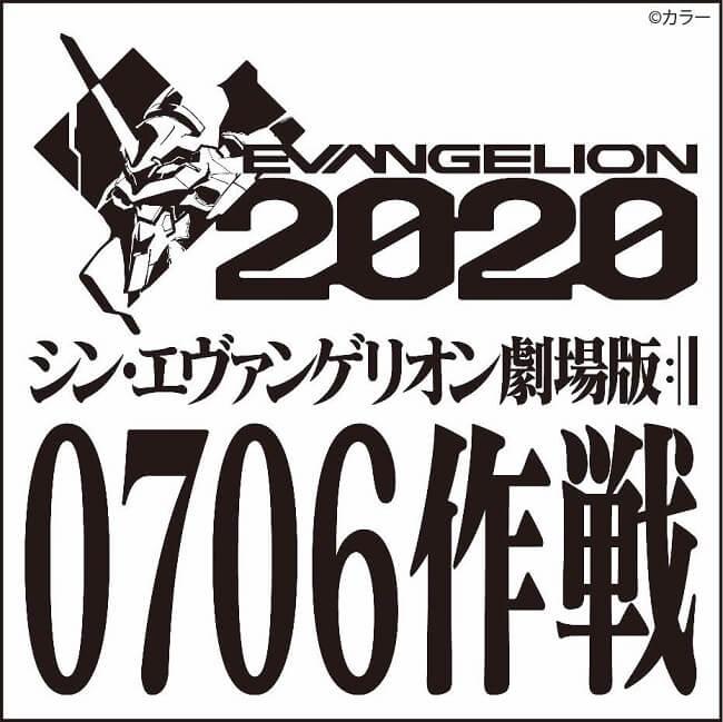 Evangelion: 3.0+1.0 exibe Primeiros 10 minutos na Japan Expo