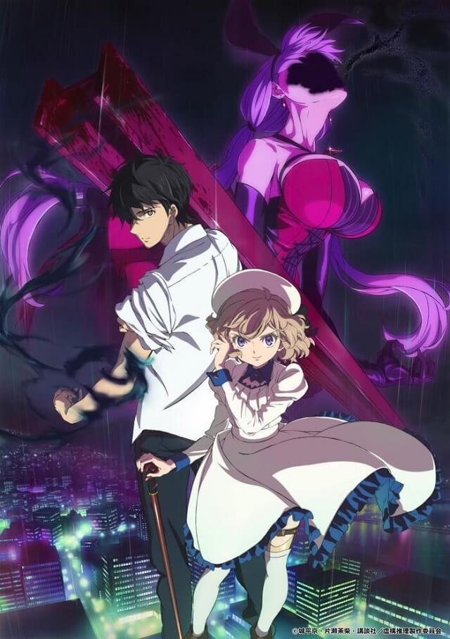 In/Spectre - Anime revela Poster e Temporada