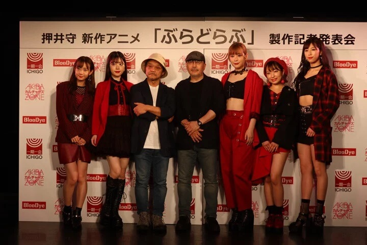 Mamoru Oshii revela Nome e Detalhes da sua nova Série Anime