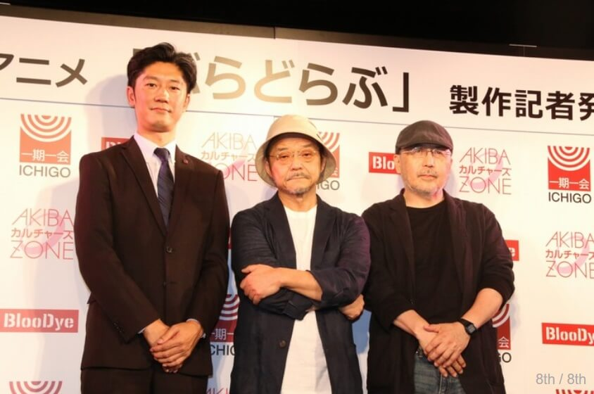 Mamoru Oshii revela Nome e Detalhes da sua nova Série Anime q