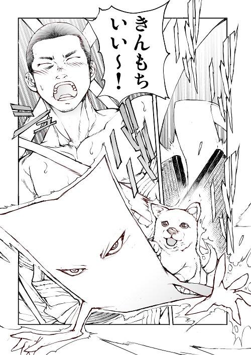 Marca-de-cuidados-masculinos-cria-Manga-Bizarro-4.jpg