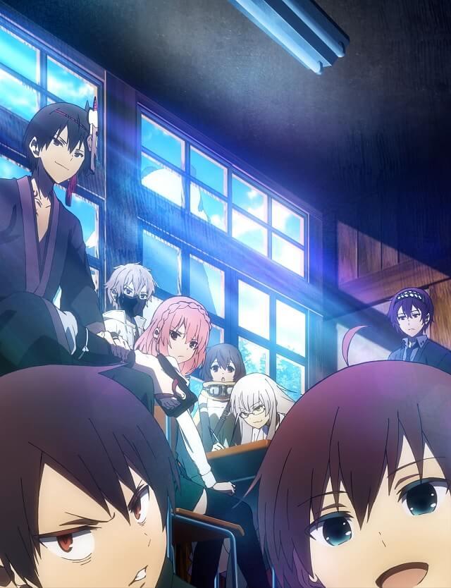 Naka no Hito Genome Jikkyouchuu - Anime revela Dia de Estreia