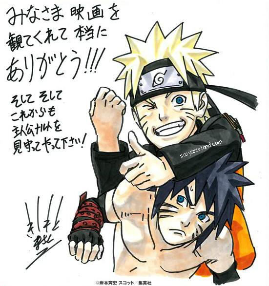 Naruto & Menma Uzumaki - Arte Masashi Kishimoto