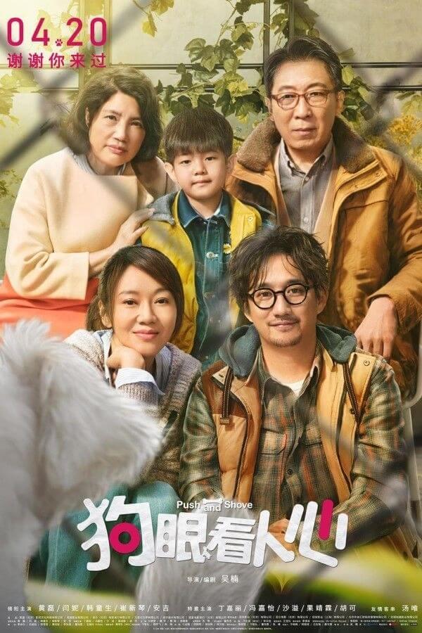 New York Asian Film Festival 2019 - Anuncia Lista Completa Push and Shove china