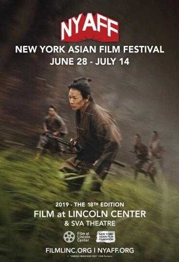 New York Asian Film Festival 2019 - Anuncia Lista Completa poster oficial