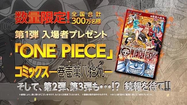 One Piece Stampede – Filme revela Trailer
