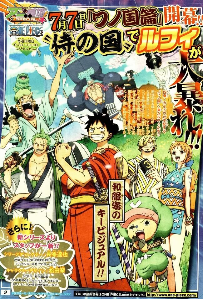One Piece - Anime revela Poster de Wano Kuni Arc