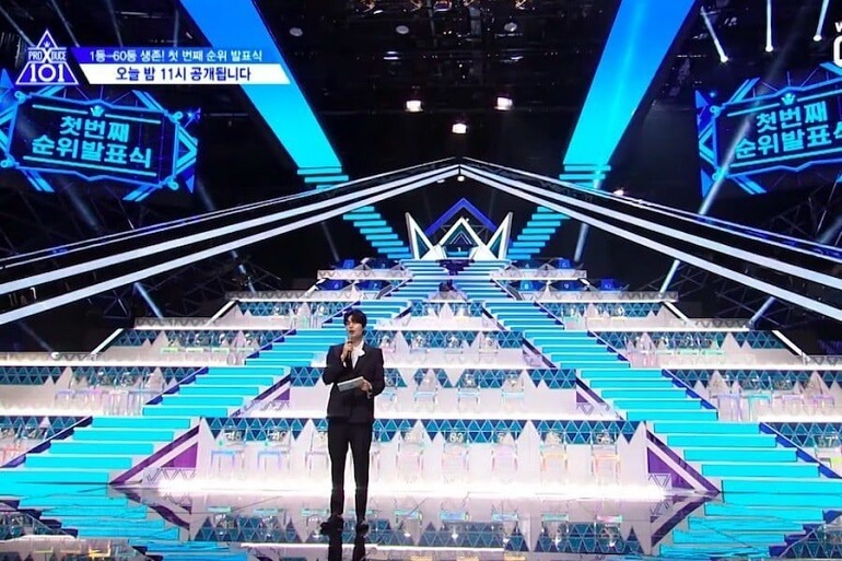 Produce X 101 revela o Top 10 Trainees atuais