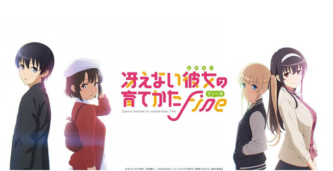 Saekano - Filme Anime revela Dia de Estreia