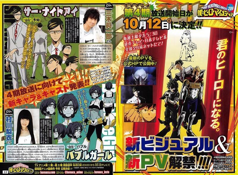 Boku no Hero Academia Temporada 4 revela Novo Poster