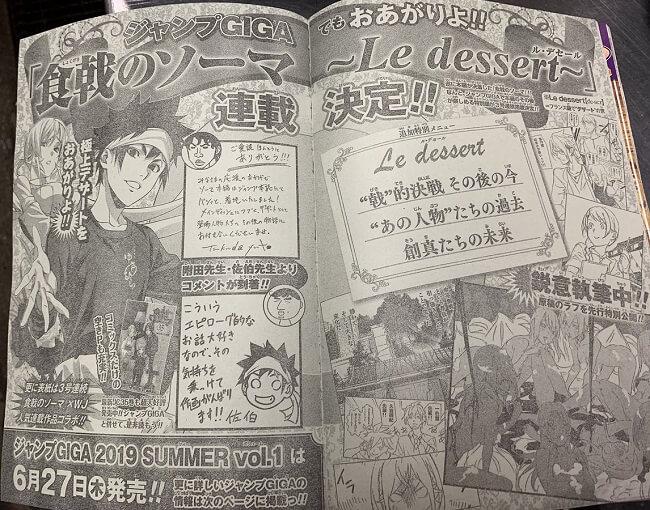 Shokugeki no Soma - Anime recebe Quarta Temporada