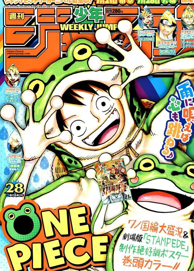 One Piece Capítulo 946 adiado | Shonen Jump