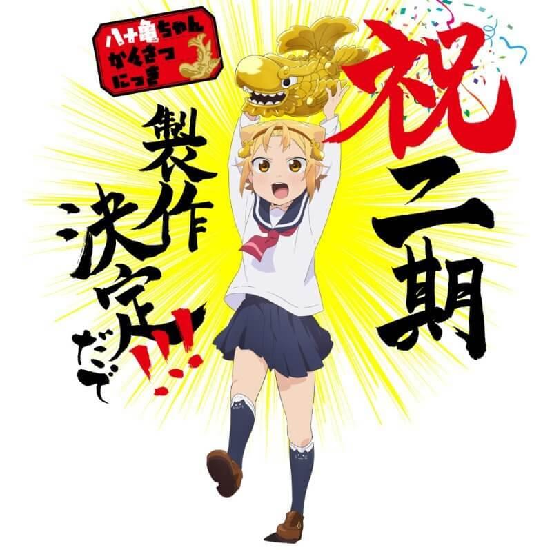 Yatogame-chan Kansatsu Nikki - Anime recebe Sequela