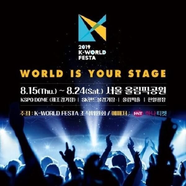 Vários Artistas K-Pop Vão Atuar no K-World Festa 2019