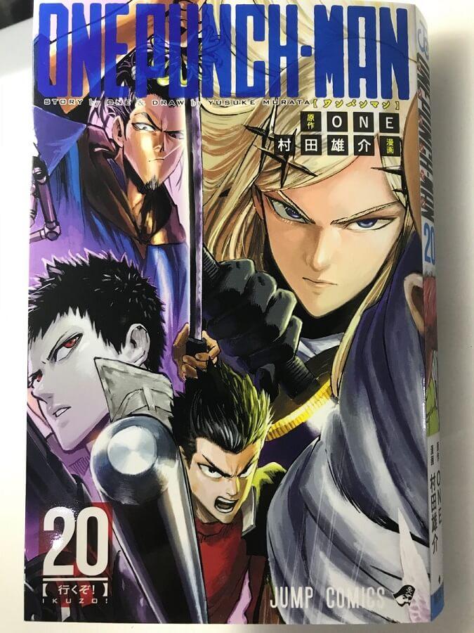 capa manga one punch man volume 20 imagem v2