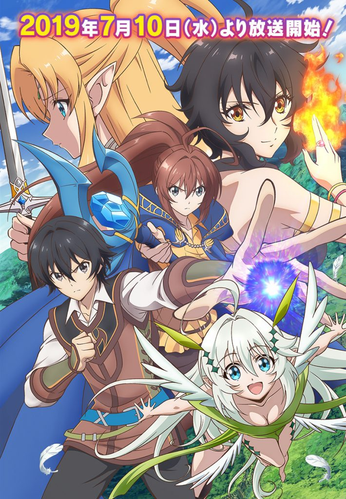 Isekai Cheat Magician – Anime revela estreia e Key Visual