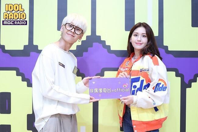 Jeon Somi Aborda Vários Assuntos num Programa de Rádio
