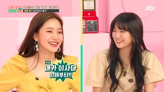 Red Velvet questionadas sobre Futuro Diretor da SM