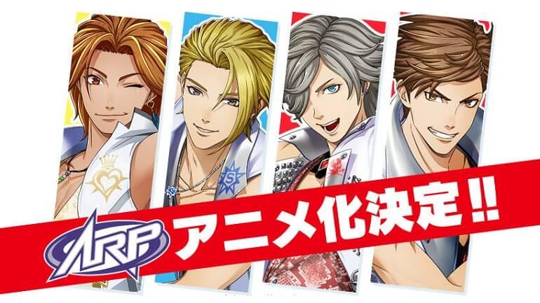 ARP Backstage Pass - Anime ADIADO para Janeiro 2020