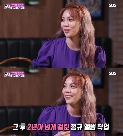 Ailee - Representantes Indústria comentam Ausência em Programas Musicais 1